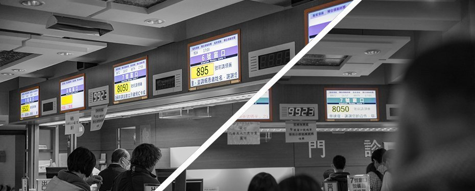 Banner Queuing system LCD